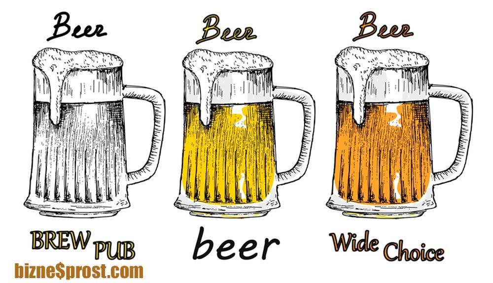 Помещение под пиво