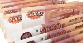 biznes-na-500-tysjach-rublej
