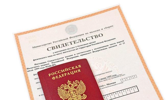 Дополнительное соглашение к трудовому договору о смене фамилии: образец