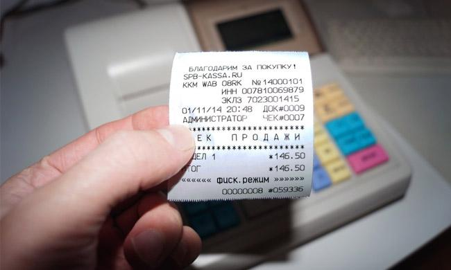 Сдать бракованный товар с чеком