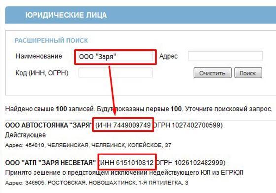 Оформить заявку на кредит в тинькофф банк
