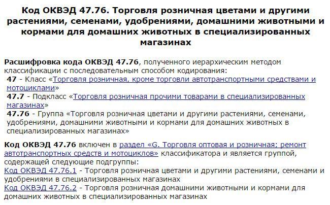 kod-47.76