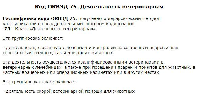 kod-75