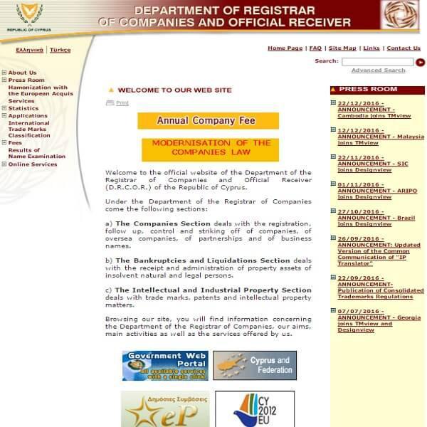 departament-registracii-kompanij