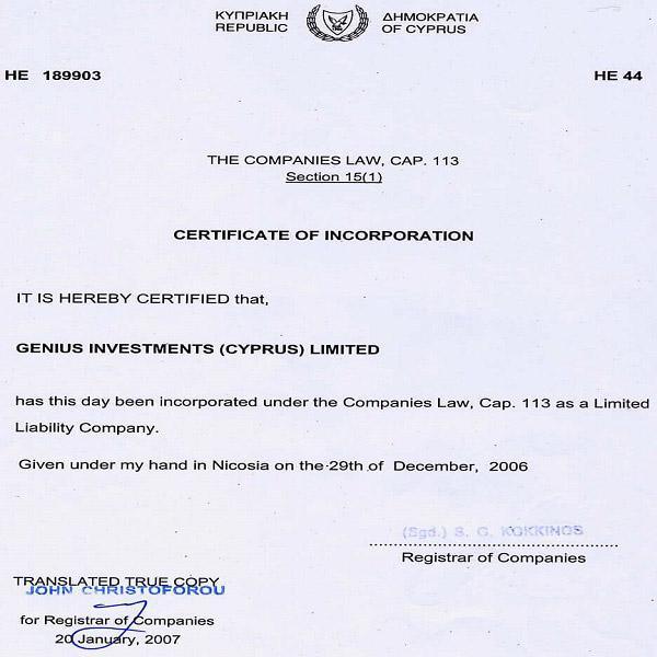 registracionnyj-sertifikat