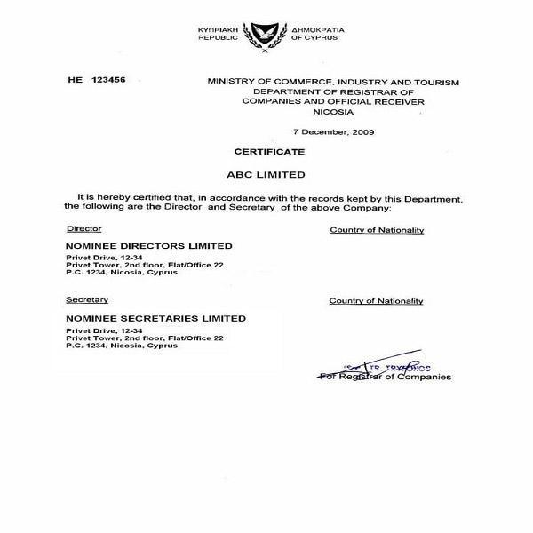 sertifikat-o-sostave-rukovodstva-kompanii