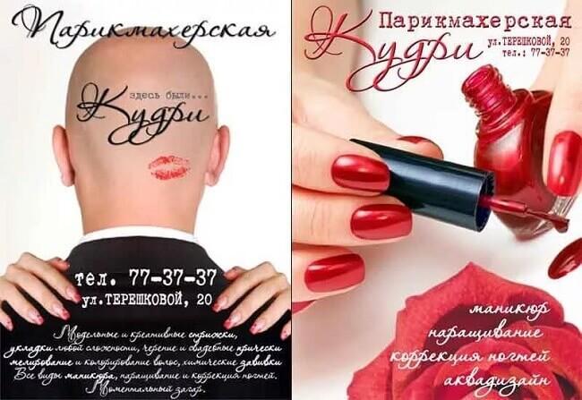 makety-flaerov