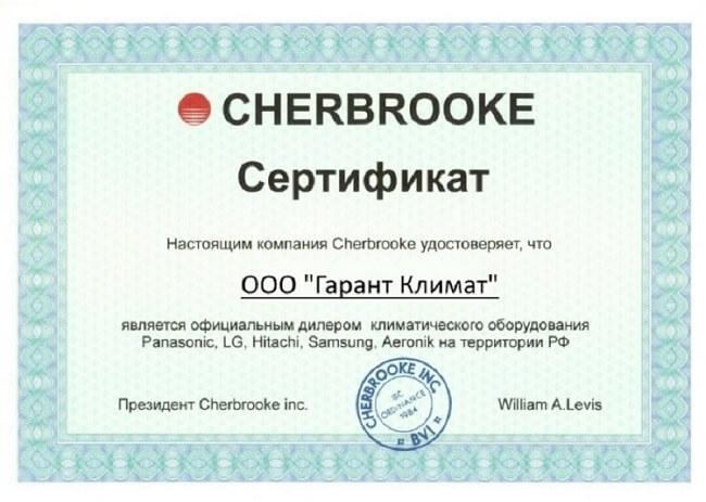 sertifikat-oficialnogo-dilera