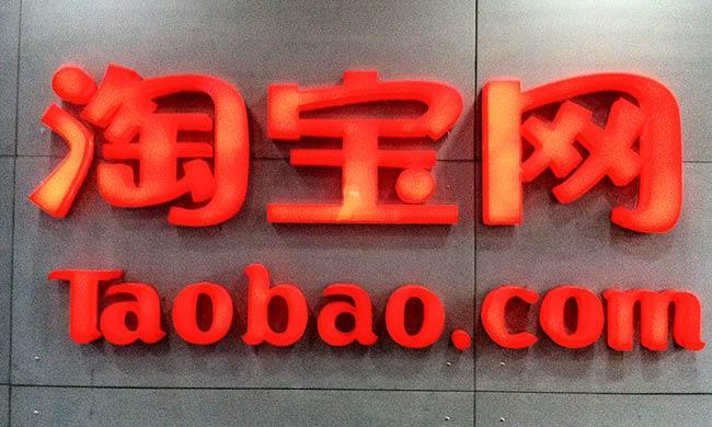 kak-zakazat-s-taobao