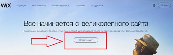 rabotaem-s-konstruktorom-sajtov