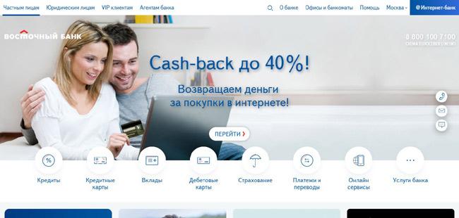vostochniy-bank