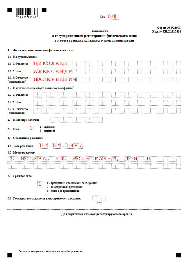 obrazec-formy-p21001-1