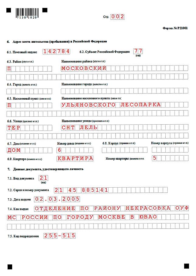 obrazec-formy-p21001-2