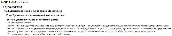 registracija-dokumentov-k-egje