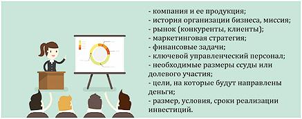 kljuchevye-momenty-prezentacii