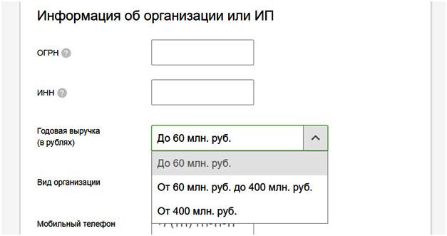 informacija-ob-ip