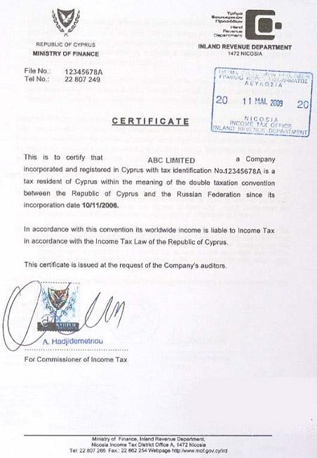 nalogovyj-sertifikat