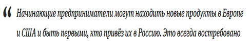 citata-ob-internet-magazine