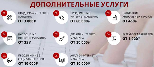 firma-Web-now-dopuslugi