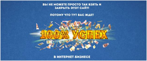 deshevyj-dizajn-sajtov