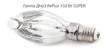 lampy-dlja-vyrashhivanija-konopli-tretij-variant