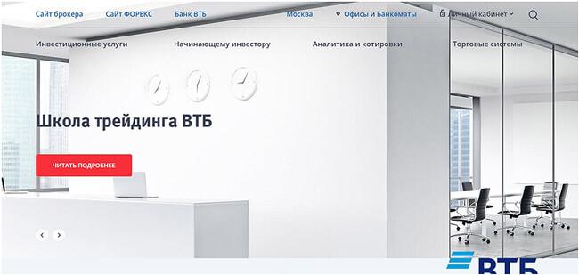 sajt-nettrader-ru