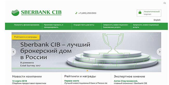 sajt-sberbank-cib