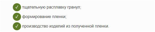 polnyj-cikl-vkljuchaet-takie-shagi