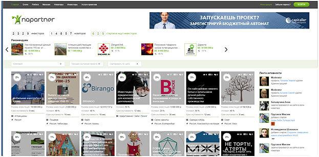 startap-Napartner-ru