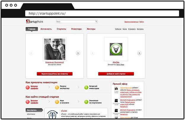 startap-Startuppoint-ru