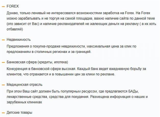pribylnye-varianty-dlja-sajta
