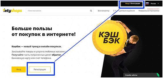 registracija-na-kjeshbjek