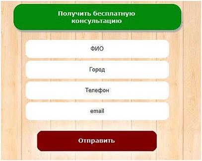 sushi-vok-besplatnaja-konsultacija