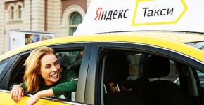 Franshiza-Jandeks-Taksi