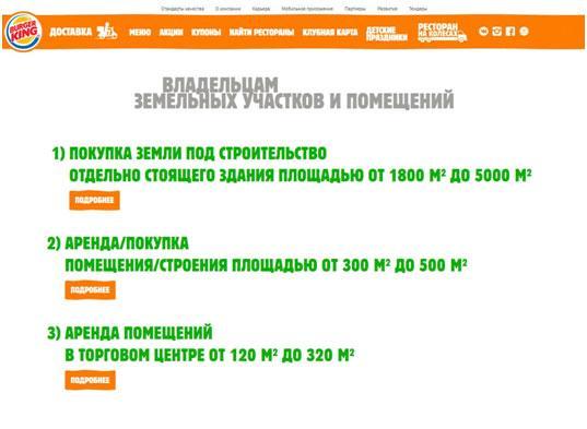 vladelcy-zemelnyh-uchastkov