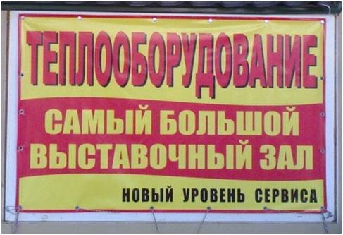 polimernaja-reklama