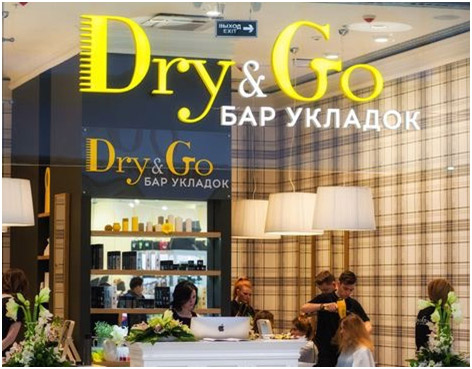 franshiza-DRY-GO