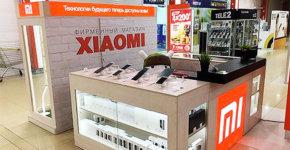 franshiza-Xiaomi