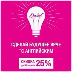 reklama-i-nachalo-raboty