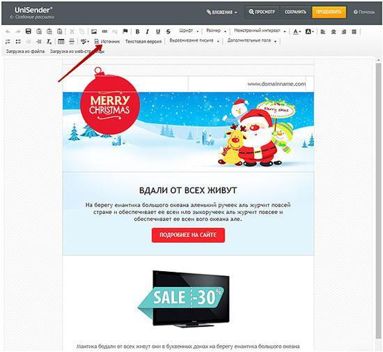 HTML-redaktor