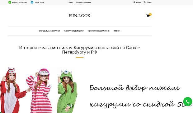 sajt-fun-loo-ru