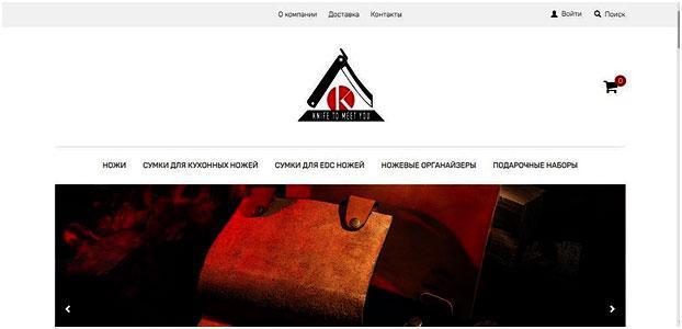 sajt-knifetomeetyou-ru