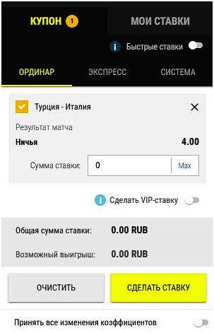 pre-match-stavki-Live-stavki