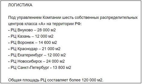 Fiks-Prajs-logistika