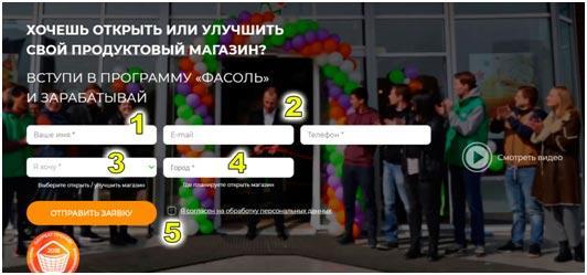 bazovaja-anketa-dlja-sotrudnichestva