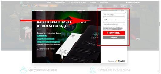 myata24-ru-forma-na-ves-jekran