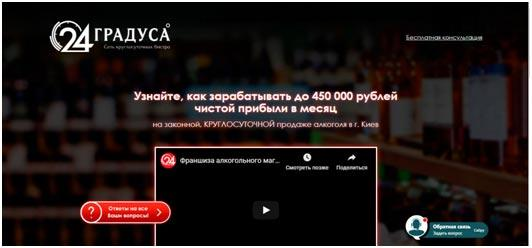 oficialnyj-saj-alko-24-ru