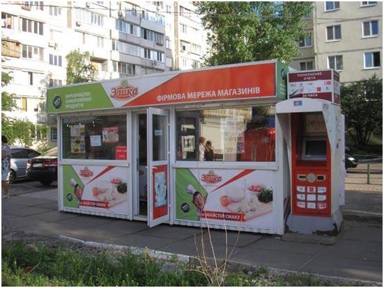 franshiza-polufabrikatov-Jelika