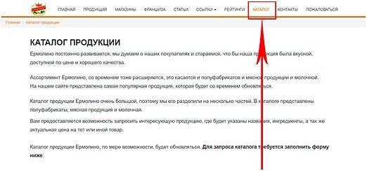 spisok-produkcii-torgovoj-marki