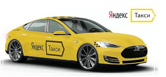 taksopark-Jandeks-Taksi